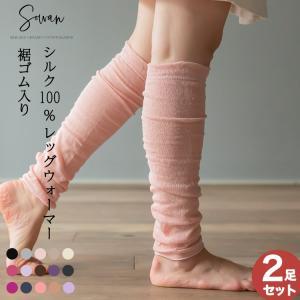 素材:絹100% 日本製 内容:同色2足セット サイズ:幅約10cm×長さ約55〜60cm 製品の特...