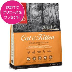 オリジン キャットフード キャット&キトゥン 1.8kg ORIJEN 【正規品】