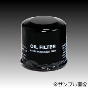 スバル・DBA-SH5(フォレスター)用オイルフィルター|A086