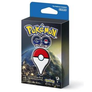 ポケモンGo プラス + pokemon ポケットモンスター  国内正規品です。コピー品が出回ってい...