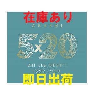 初回限定 1 解散 あらし ARASHI  初回限定盤2 仕様/特典 ・三方背デジパック仕様 ・10...