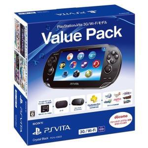 PlayStationVita バリューパック3G Wi-Fiモデル クリスタル・ブラック 本体 新品