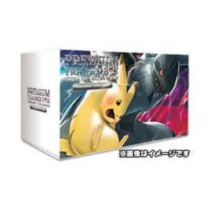 ポケモンカードゲーム サン&ムーン プレミアムトレーナーボックス TAG TEAM GX 12月7日発売 予約商品