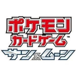 ポケモンカードゲーム サン&ムーン 拡張パック タッグボルト  BOX 予約商品 12月7日発売