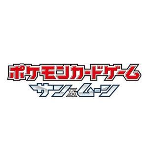 ポケモンカードゲーム サン&ムーン アクリルダメカン 予約商品 12月8日入荷