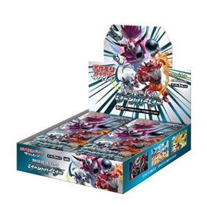 ポケモンカードゲーム サン&ムーン 強化拡張パック ダークオーダー BOX  10月5日発売