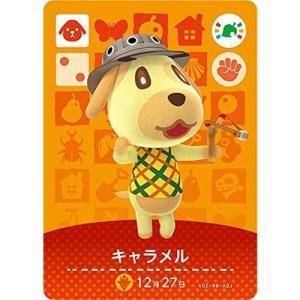 即日発送 どうぶつの森 amiibo フェスティバル アミーボ カード キャラメル パッチ ブーケ ...