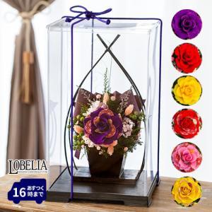 プリザーブドフラワー 和風 ギフト 誕生日 プレゼント 花 還暦祝い 古希祝い 喜寿祝い 米寿祝い 紫 花鳥風月専用ケースセット ブリザード フラワー