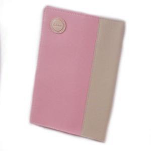 クッキー ブックカバー 新書 Lino 名入れ対象商品 LS148|lobshop