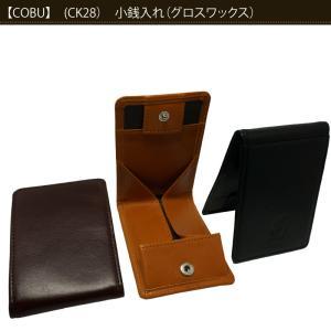 小銭入れ グロスワックス 【COBU コブ】CK28|lobshop
