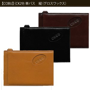 単パスケース グロスワックス 収納ポケット3箇所 ICカード収納ポケット 【COBU コブ】CK29|lobshop