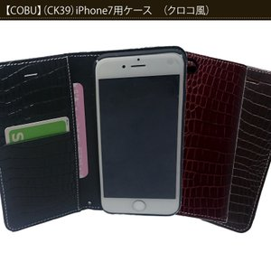 新型iPhoneSEケース クロコ風 牛本革 【COBU コブ】CK39|lobshop