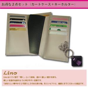 お得な2点セット 本革製カードケース(L30)+本革キーホルダーリボン(L22) 名入れ対象 lobshop