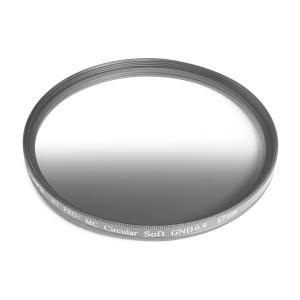 KANI ハーフND8フィルター ソフトGND 0.9 67mm / ハーフND8  (減光効果 3絞り分) レンズフィルター 丸枠|locadesign