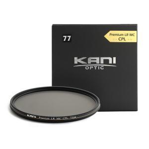 KANI PLフィルター プレミアムサーキュラーPL 77mm CPL / 丸枠 円偏光 レンズフィルター|locadesign