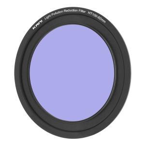 KANIフィルター LPRF HT100-82 / 光害カットフィルター 角型フィルターホルダー用|locadesign