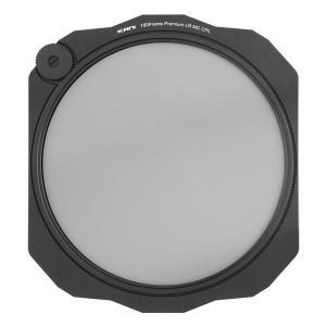 KANI 角型フィルター フレームサーキュラーPL 150mmホルダー用 CPL 円偏光 / レンズフィルター 角形 PLフィルター|locadesign