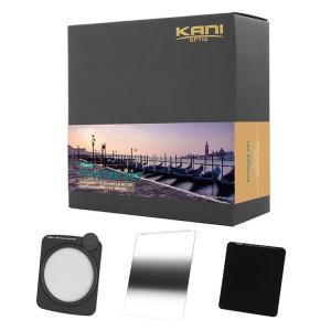KANI 角型フィルター スターターセット 75mm幅 / 角形フィルター レンズフィルター|locadesign