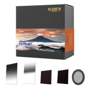 KANI 角型フィルター スタンダードセットII 100mm幅 基本セット/ 角形フィルター レンズフィルター|locadesign