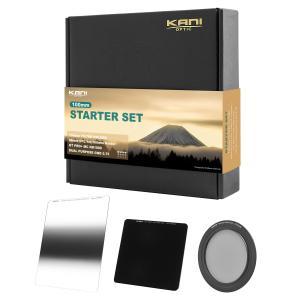 KANI 角型フィルター スターターセット100mm幅 入門セット/ 角形フィルター レンズフィルター|locadesign