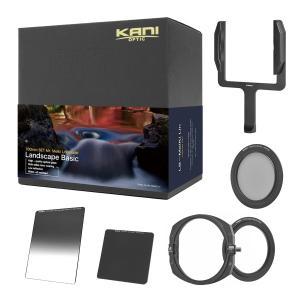 KANI 角型フィルター ランドスケープセット100mm幅 風景撮影セット/ 角形フィルター レンズフィルター|locadesign