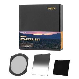 KANI 角型フィルター スターターセット 150mm幅 / 角形フィルター レンズフィルター|locadesign