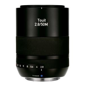 【新品】 Carl Zeiss (カールツァイス) Touit 50mm F2.8 / Xマウント  APS-C AF 交換レンズ|locadesign