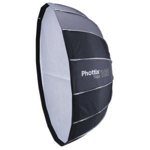 Phottix ( フォティックス )  Raja Quick-Folding Softbox 105cm / 傘のように素早く展開 ソフトボックス  ボーエンズマウント付属|locadesign