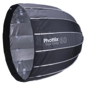 Phottix ( フォティックス )  Raja Deep Quick-Folding Softbox 60cm / 傘のように素早く展開 ソフトボックス  ボーエンズマウント付属|locadesign