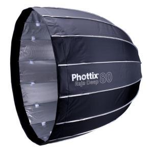 Phottix ( フォティックス )  Raja Deep Quick-Folding Softbox 80cm / 傘のように素早く展開 ソフトボックス  ボーエンズマウント付属|locadesign