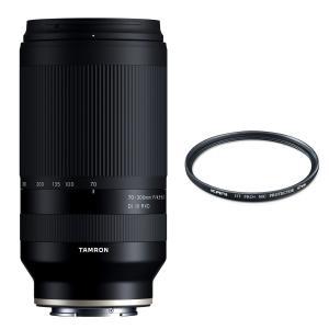 Tamron (タムロン) 70-300mm F4.5-6.3 DiIII RXD / Sony Eマウント フルサイズ 交換レンズ locadesign