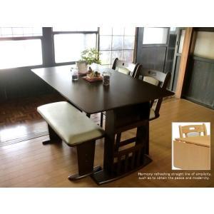 【心地良く機能的】 ダイニングテーブル 4点セット 4人用 セット 【組立て設置無料】4人掛け 木製 伸縮 北欧 食卓セット 食卓椅子ット ダイニングセット|local-tokitoki