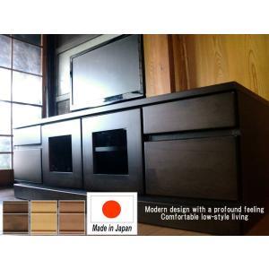 #r4677 テレビボード テレビ台【組立て設置無料】日本製 木製テレビ台 42インチ 32インチ 52インチ TVボード ロータイプ TV台木製【納期通常約1週間】 local-tokitoki