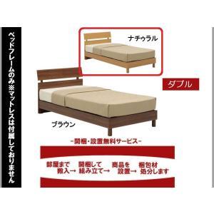 ナチゥラル ベッド フレームのみ ダブル ロースタイル フロアベッド ナチゥラル ブラウン シングル/セミダブル/ダブル 組立設置無料 木製|local-tokitoki