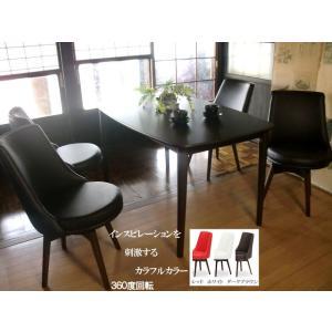 広々ゆったり ダイニングテーブル 5点セット 4人用 セット チェア 疲れにくい 組立設置無料 木製 椅子 北欧 食卓 ダイニングセット 食卓セット|local-tokitoki