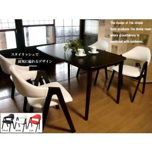 広々ゆったり ダイニングテーブル 5点セット 4人用 セット チェア 肘掛 組立設置無料 木製 椅子 北欧 食卓 ダイニングセット 食卓セット|local-tokitoki
