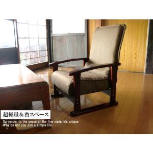 高座椅子 リクライニングチェア 【組立て設置無料】1人掛 リラックスチェア ハイバック アームチェア【納期通常約1週間】|local-tokitoki