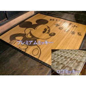 竹ラグ 竹マット 竹 竹 ラグマット 2タイプ 竹バンブーラグ ミッキーマウス ディズニー 約2畳正方形185×185&180×180 春夏「お届け約1週間」 節電|local-tokitoki