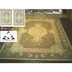 エジプト綿/さらさら/エレガント/ループ織ラグ70×120玄関マットサイズ/グリーン/ベージュ/室内|local-tokitoki