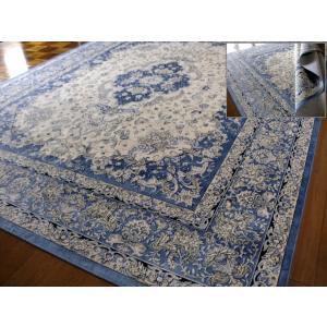 古典ペルシャ絨毯柄/ベルギー製モケット織絨毯ラグ230×230cm約4.5畳 ◆洗濯機で丸洗い!洗える/ウォシャブルホットカーペットカバー◆綿混 ブルー 青 室内|local-tokitoki
