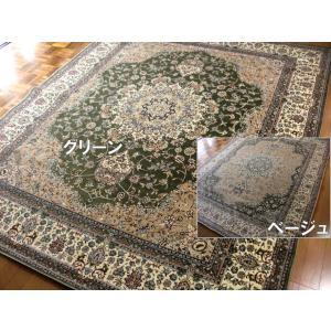 古典ペルシャ絨毯柄/サウジアラビア製モケット織絨毯ラグ200×250cm約3畳 ベージュ/グリーン/室内|local-tokitoki
