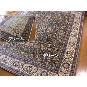 レトロなクラシック/サウジアラビア製モケット織絨毯ラグ200×250cm約3畳 クリーム/グリーン/室内|local-tokitoki