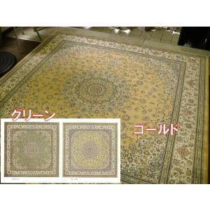 ベルギー製モケット織絨毯ラグ ホットカーペットカバー 室内195×250約3畳 ペルシャメダリオン◆モケットラグ|local-tokitoki