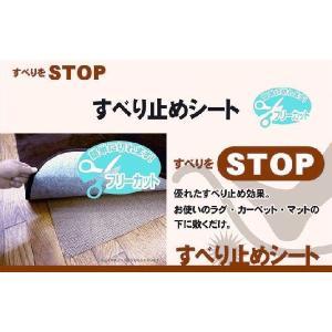すべり止めシート/スリップ止めマット/約175×175約2畳|local-tokitoki