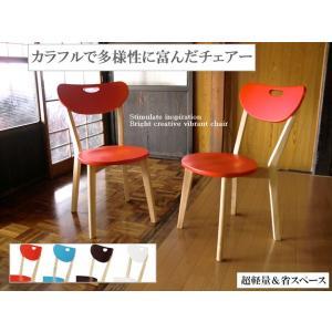 ダイニングチェア 2脚セット オフィス デスク ハイバック おしゃれ ダイニングチェア オフィスチェア 木製 アンティーク風 低め ホワイト 簡単 設置|local-tokitoki