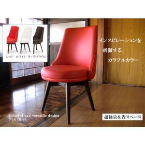 ダイニングチェア 回転 回転椅子 オフィス デスク ハイバック おしゃれ コンパクト オフィスチェア 木製 アンティーク風 低め ホワイト 簡単 設置|local-tokitoki