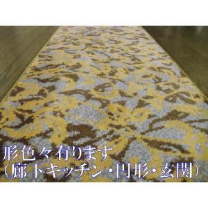 「レビューを書いてさらに割引」形色々有ります/ウールWOOL/アキスミンスター廊下敷ランナー /ホテル仕様/円形丸型/廊下/キッチン/玄関 防音・遮音|local-tokitoki