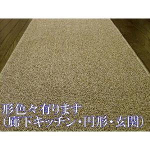 「レビューを書いてさらに割引」形色々有り/耐静荷重/タフト廊下敷ランナー /円形丸型/廊下/キッチン/玄関/ブラウン&ライトブラウン 防音・遮音|local-tokitoki