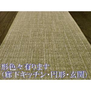 「レビューを書いてさらに割引」形色々有ります/耐静荷重性/タフト廊下敷ランナー /円形丸型/廊下/キッチン/玄関/ベージュゴールド♯2 防音・遮音|local-tokitoki