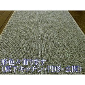 「レビューを書いてさらに割引」形色々有ります/耐静荷重性/タフト廊下敷ランナー /円形丸型/廊下/キッチン/玄関/グレーブラウン 防音・遮音|local-tokitoki